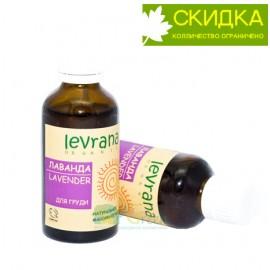 Массажное масло Лаванда для груди в период лактации