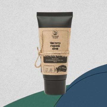 Крем для лица «Чистота горной ночи» ночной крем для комбинированной кожи Голодный леший, 50 мл