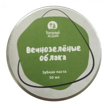 Зубная паста «Вечнозелёные облака» Голодный леший, 50 мл