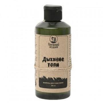 Шампунь «Дыхание топи» для сухих волос, дикий запах Голодный леший, 200 мл