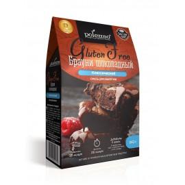 Смесь для выпечки Брауни шоколадный, 250 гр Polezzno