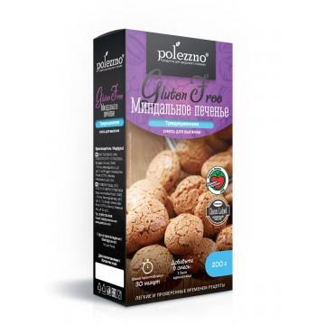 Смесь для выпечки Миндальное печенье, 200 гр Polezzno