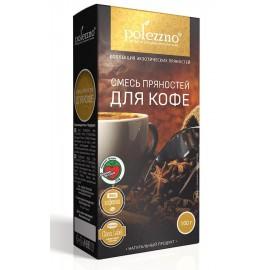 Смесь пряностей для кофе, 100 гр Polezzno, , 6.30 руб., Смесь пряностей для кофе, 100 гр Polezzno, POLEZZNO – продукты для здорового питания, ЕДА NEW