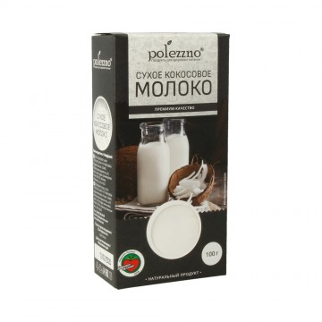 Сухое кокосовое молоко, 100 гр Polezzno
