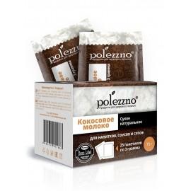 Сухое кокосовое молоко в саше, 75 г Polezzno, , 16.80 руб., Сухое кокосовое молоко в саше, 75 г Polezzno, POLEZZNO – продукты для здорового питания, Чай, кисель или какао?