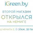 Магазин натуральной косметики на Немиге в центре Минска