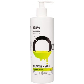 Жидкое мыло Кардамон и Ваниль Onme, 400 мл, , 12.90 руб., Жидкое мыло Кардамон и Ваниль Onme, 400 мл, ONME - натуральная косметика, Натуральное мыло