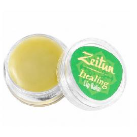 Бальзам для губ заживляющий Зейтун, 10 мл, , 15.20 руб., Бальзам для губ заживляющий Зейтун, 10 мл, Зейтун - натуральная косметика из Иордании, Уход для губ