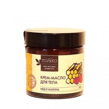 Масло для тела Мёд и малина Mi&ko, 60 мл
