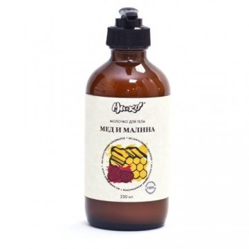 Молочко для тела Мёд и малина МиКо, 200мл