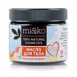 Масло для тела Нежный возраст Mi&ko, 60 мл, , 16.50 руб.,  Масло для тела Нежный возраст Mi&ko, 60 мл, Ми&Ко - 100% натуральная косметика, Для детской кожи