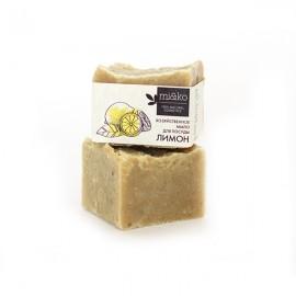 Хозяйственное мыло для мытья посуды Лимон Mi&ko, 175 г, , 7.50 руб.,  Хозяйственное мыло Лимон Mi&ko, Ми&Ко - 100% натуральная косметика, Для мытья посуды