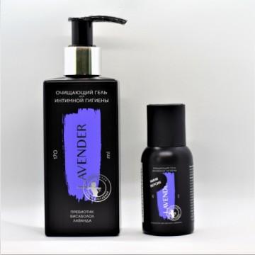 Lavender для интимной гигиены гель очищающий Пребиотик Бисаболол Лаванда, мини 45мл