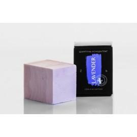 Lavender шампунь-концентрат сера и аллантоин, 70 г, , 15.90 руб., Lavender шампунь-концентрат сера и аллантоин, 70 г, Мастерская Олеси Мустаевой , Мыло и твердые шампуни