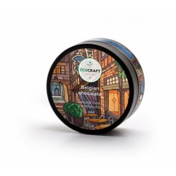 """Крем-масло для тела """"Belgian chocolate"""" Бельгийский шоколад, 150мл"""