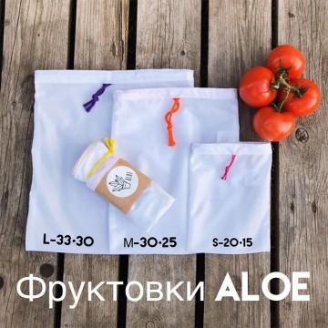 Набор фруктовок 3 шт ALOE