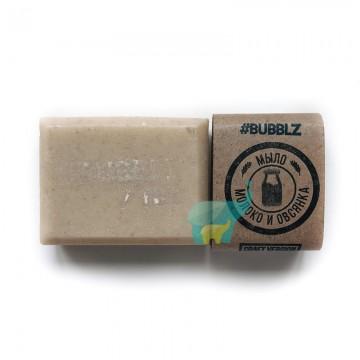 Натуральное мыло «Молоко и Овсянка» BUBBLZ, 100 гр
