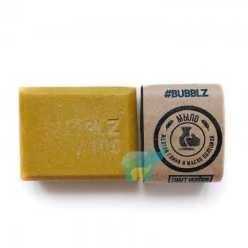 Натуральное мыло «Желтая глина и облепиховое масло» BUBBLZ, 100 гр