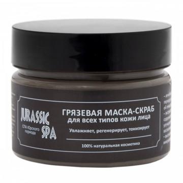 Маска-скраб увлажняющая для всех типов кожи лица Jurassic Spa, 100 мл