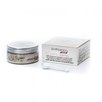 Биочистка серебряная «БиоБьюти-Элит» для нормальной и жирной кожи , 70 гр.