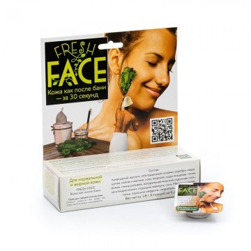 Скраб для глубокой очистки Fresh Face. Для сухой кожи (6 пак., 18г)