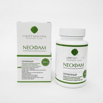 NEOФАМ Литокомплекс серебряный для нормальной, комбинированной и жирной кожи лица, 70гр.