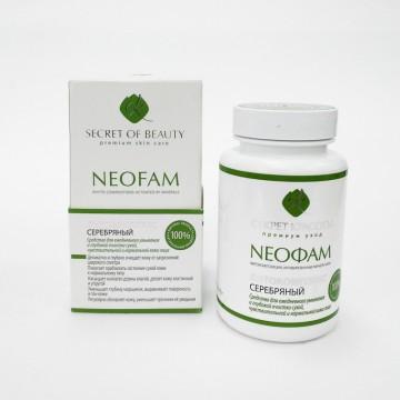 NEOФАМ Литокомплекс серебряный для сухой, чувствительной и нормальной кожи лица, 70гр.