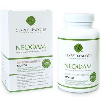 Литокомплекс NEO ФАМ серебряный для нормальной и жирной кожи 200гр.