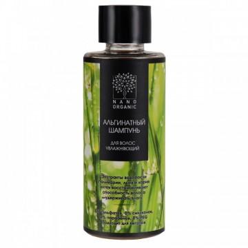 Альгинатный шампунь для волос увлажняющий МИНИ Nano organic, 50 мл