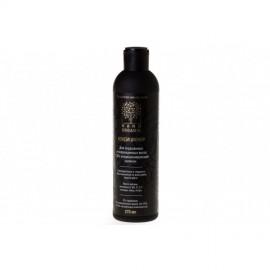 Кондиционер для окрашенных и порежденных волос Nano organic, 270 мл, , 12.70 руб., Кондиционер для окрашенных волос Nano organic, 270 мл, Nano organic — натуральная косметика, Шампуни и бальзамы для волос