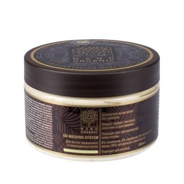Ковошинг для окрашенных волос для сохранения цвета Nano organic, 300 мл
