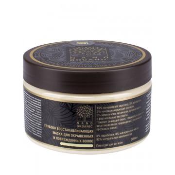 Маска для окрашенных волос Nano organic, 300 мл