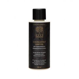 Шампунь для окрашенных волос МИНИ Nano organic, 50 мл, , 3.70 руб., Шампунь для окрашенных волос МИНИ, 50 мл, Nano organic — натуральная косметика, Шампуни и бальзамы для волос