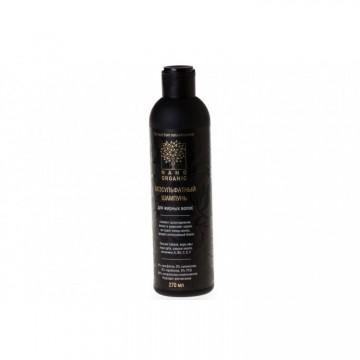 Бессульфатный шампунь для жирных волос Nano organic, 270 мл
