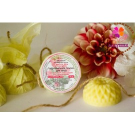 Гидрофильное мыло для лица с маслом розы и календулы, 18±1 гр, , 9.00 руб., Гидрофильное мыло для лица с маслом розы и календулы, 18±1 гр, ЛАДУШКА Натуральное мыло и косметика, Натуральное мыло ручной работы