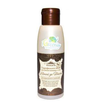 Гидрофильное масло для снятия макияжа Моной де Таити, Спивакъ. 100г