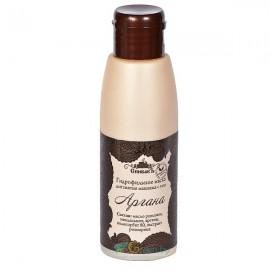 Гидрофильное масло для снятия макияжа Аргана, Спивакъ. 100мл