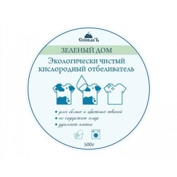 Экологически чистый кислородный отбеливатель, Перкарбонат, Спивакъ, 500 гр