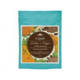 Скраб для тела сухой Какао и цедра апельсина, Спивакъ, 150г