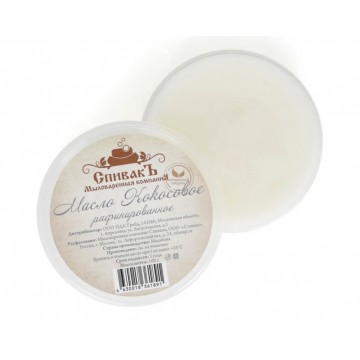 Масло кокосовое рафинированное, 100 г