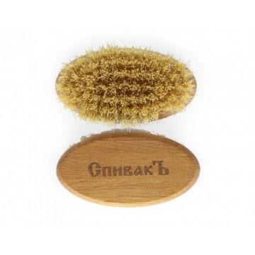 Расческа для бороды из натурального бука, щетина вепрь
