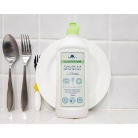 Средство для мытья посуды Мята, Спивакъ, 400мл, , 7.30 руб., Средство для мытья посуды Мята, СпивакЪ - Мыловаренная компания (Российская Федерация), Для мытья посуды