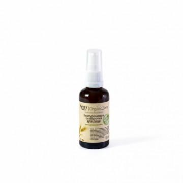 Гиалуроновая сыворотка для лица для нормальной кожи, 50мл