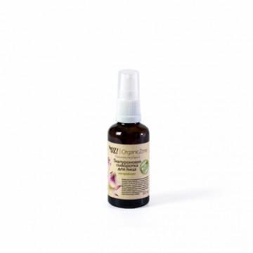 Гиалуроновая сыворотка для лица для сухой и чувствительной кожи, 50мл