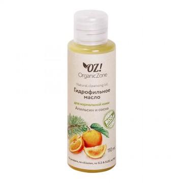 Гидрофильное масло для нормальной кожи «Апельсин и сосна», 110мл