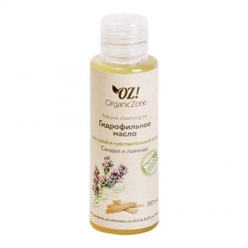 Гидрофильное масло для сухой и чувствительной кожи «Сандал и лаванда», 110мл
