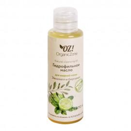 Гидрофильное масло для жирной кожи «Эвкалипт и бергамот» OZ! OrganicZone, 110мл, , 13.40 руб., Гидрофильное масло для жирной кожи «Эвкалипт и бергамот», 110мл, OZ! OrganicZone — натуральная косметика, Снятие макияжа