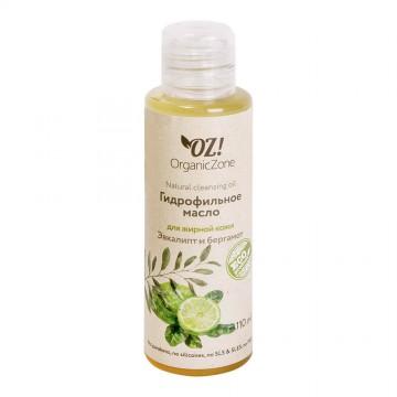 Гидрофильное масло для жирной кожи «Эвкалипт и бергамот», 110мл