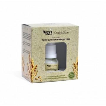 Крем для кожи вокруг глаз с гиалуроновой кислотой и маслом зародышей пшеницы, 15мл