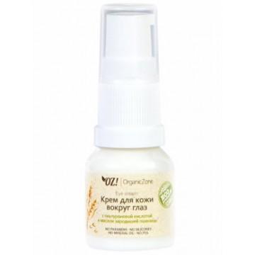 Крем для кожи вокруг глаз с гиалуроновой кислотой и маслом зародышей пшеницы OZ! OrganicZone, 15мл